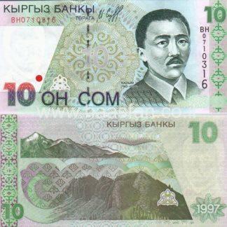 10 סום 1997, קירגיזסטן - UNC