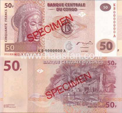 50 פראנק 2007, קונגו - UNC (ספסימן/SPECIMEN)