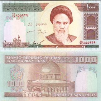 1000 ריאלס 1992, איראן - UNC