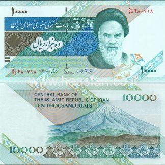 10000 ריאלס 1992, איראן - UNC