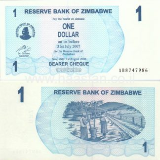 1 דולר 2006, זימבבואה - UNC