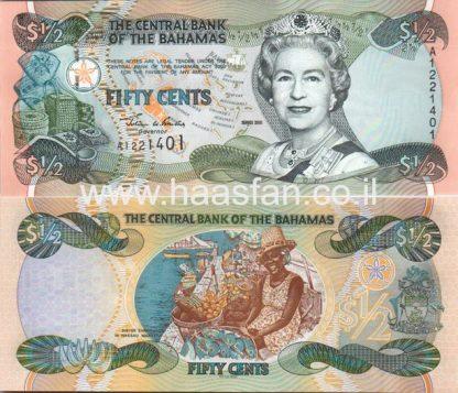 1/2 דולר 2001, איי בהאמה - UNC