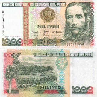 1000 אינטיס 1988, פרו - UNC