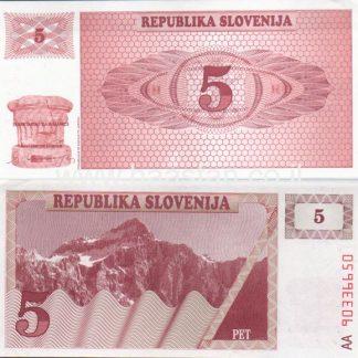 5 טולארייב 1990, סלובניה - UNC