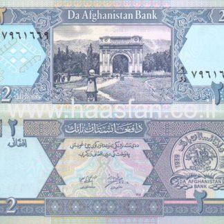 2 אפגאניס 2002, אפגניסטן - UNC