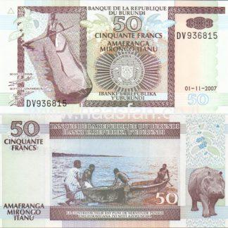 50 פראנק 2007, בורונדי - UNC
