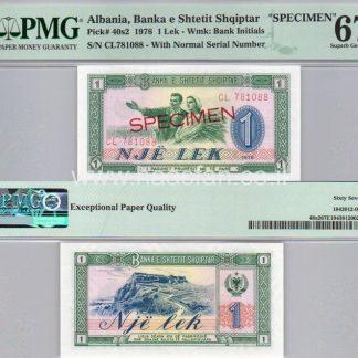 1 לאק 1976, אלבניה - בדירוג גבוה: 67 PMG EPQ Superb Gem Uncirculated (ספסימן/SPECIMEN)
