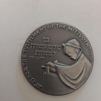 מדליית בר מצווה