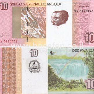 10 קוואנאס 2012, אנגולה - UNC