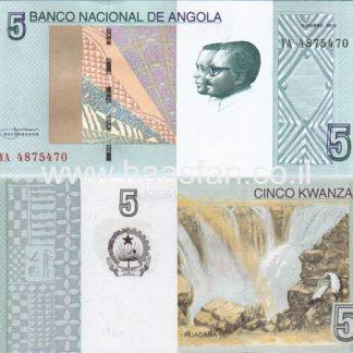5 קוואנאס 2012, אנגולה - UNC