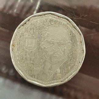 מטבע 5 שח לוי אשכול